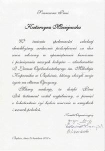 podziekowanie Kopernik2012
